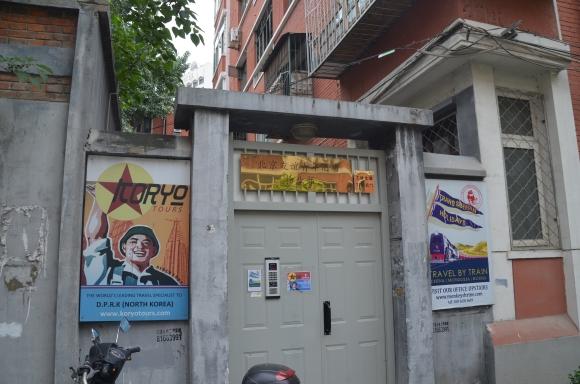 Koryo Tours office in Beijing