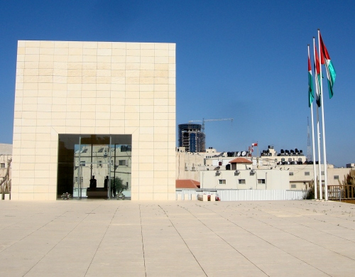 Israel 10-2010 2089