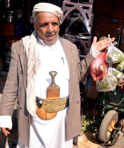 He just purchase several bags of Khat to chew.